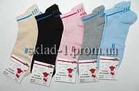 Носки женские  Добра пара  23-25 размер 12 пар  упаковка 598, фото 1