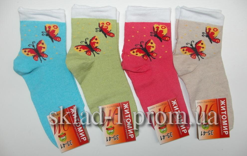 Носки женские гладь 35-41 размер Житомир 12 шт упаковка 529