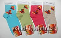 Носки женские гладь 35-41 размер Житомир 12 шт упаковка 529, фото 1