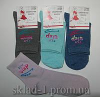 Носки женские  Добра пара  23-25 размер 12 пар  упаковка 521, фото 1