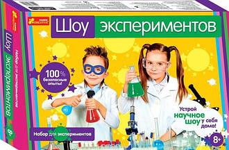 Опыты и эксперименты