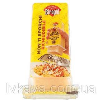 Сыр Biraghi Gran Biraghi , 12 мес, 200 гр