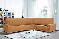 Чехол натяжной на Угловой диван Испания, Glamour Gold Гламур золотистый
