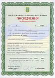Грунтовий системний гербіцид на Кукурудзу Позитив Плюс прометрин 500 г/л аналог Гезагард. Тара 20л., фото 3