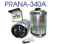 Prana 340А - рекуператор полупромышленный 540/520 куб.м./час. Бесплатная доставка.