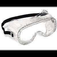 Защитные очки 7-010
