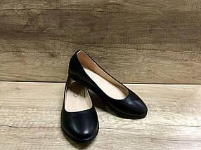 Классические кожаные балетки на низком ходу  KENTO 0010, фото 3