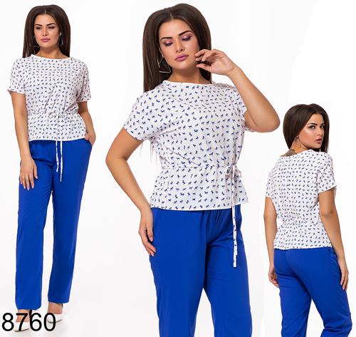 Модный костюм брюки + блузка сзади на шнуровке (электрик) 828760