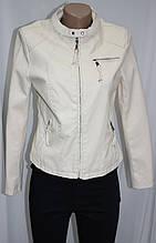 Куртка короткая женская, молочная, эко-кожа