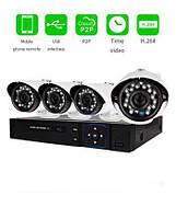 Набор камер видеонаблюдения AHD KIT 4CH