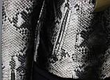 Куртка короткая женская, эко-кожа, под змеиную кожу, фото 3