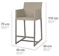 """Барный стул """"MONACO - Outdoor & Indoor"""""""