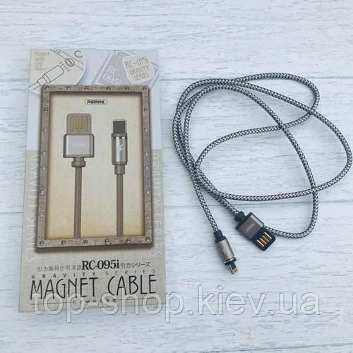 Кабель магнитный Remax RC-095i Gravity Lightning-USB Magnetic