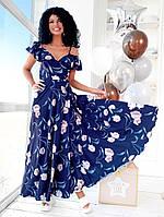 Длинное летнее платье-халат , фото 1