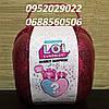 Игровой набор оригинал с куклами Лол L.O.L. Bubbly Surprise Pink Cердце-сюрприз в розовом кейсе 558378