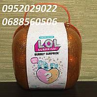 Игровой набор оригинал с куклами Лол L.O.L. Bubbly Surprise Orange Cердце-сюрприз в оранжевом кейсе 556268