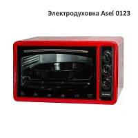 Электродуховка Asel AF-0123 (40 литров) с таймером (Турция)