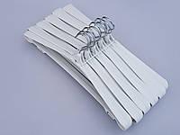 Длина 42,5 см. Плечики вешалки пластмассовые Гем-4 белого цвета, 10 штук в упаковке