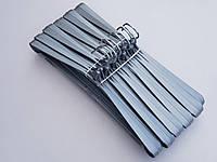 Плечики вешалки пластмассовые Гем-4 серебристого цвета, 42,5 см, 10 штук в упаковке