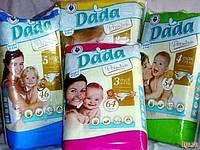 Подгузники DADA PREMIUM одноразовые (Польша) памперсы