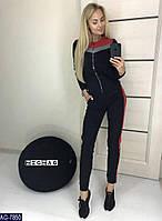 Спортивный костюм AG-7850