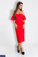 Платье AD-8591