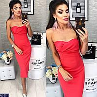 Платье AD-9016