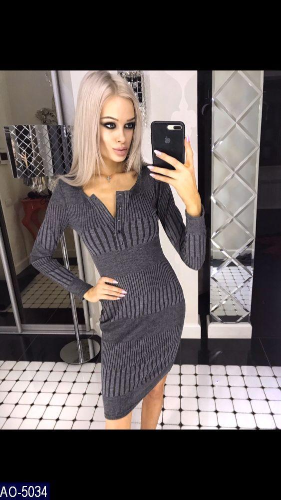 Платье AO-5034