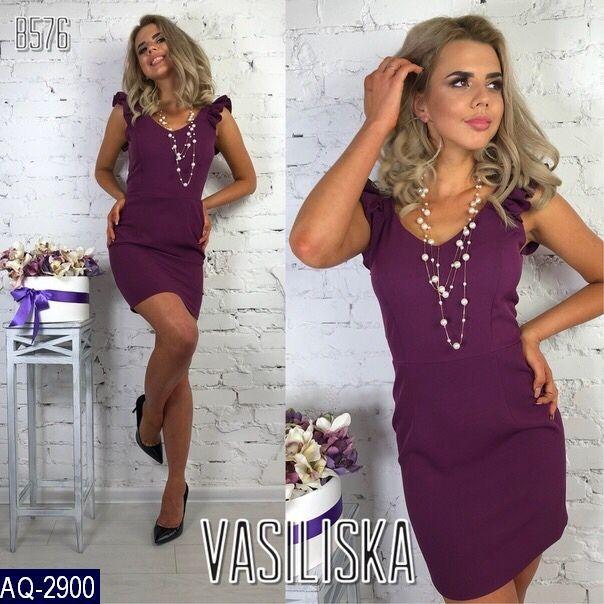Платье AQ-2900