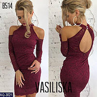 Платье AQ-3021