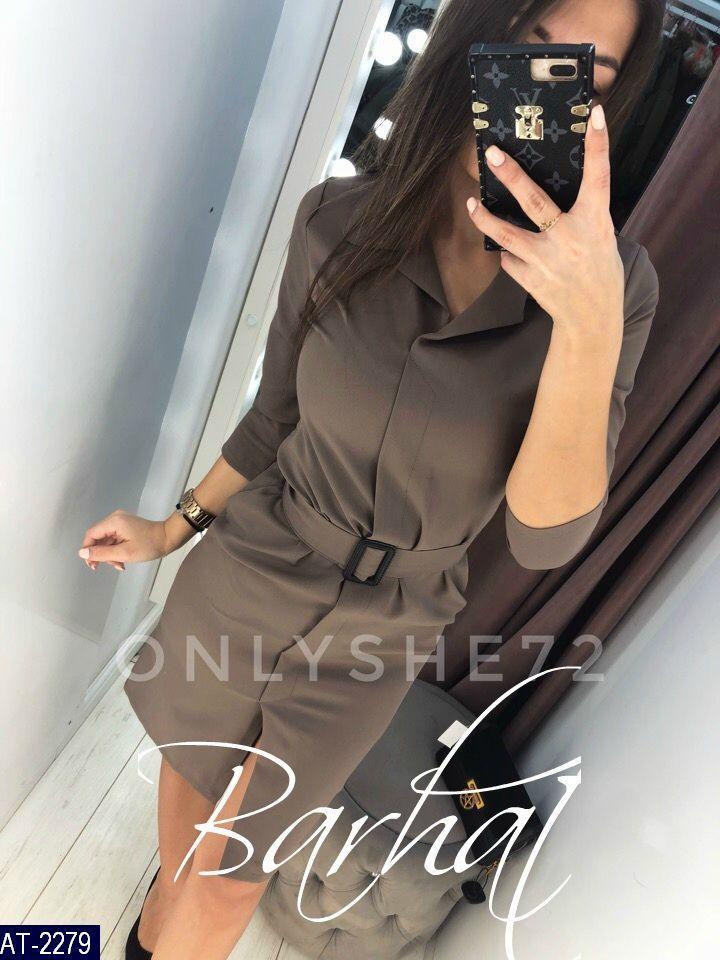 Платье AT-2279