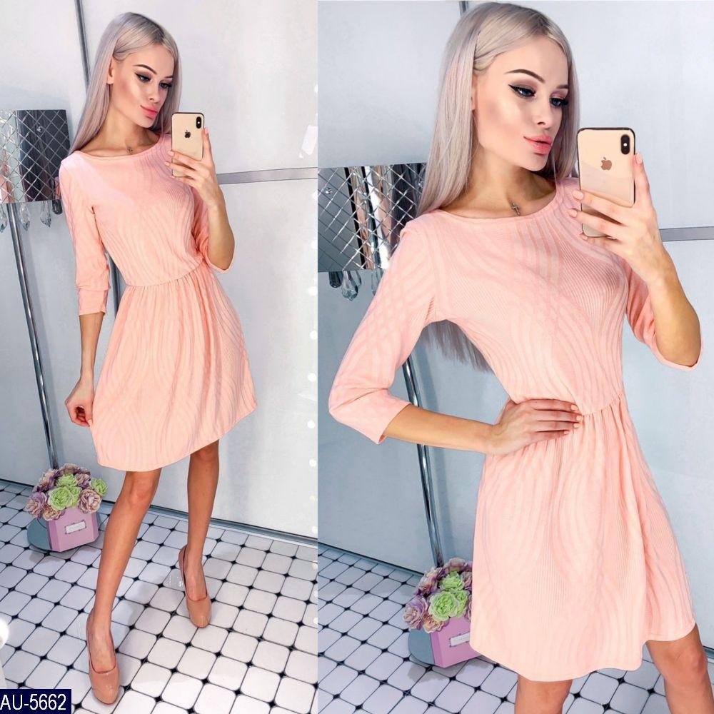 Платье AU-5662