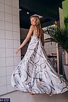 Платье AY-0761