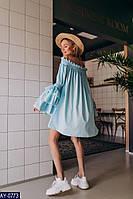 Платье AY-0773