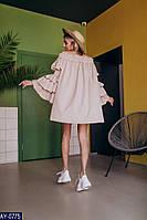 Платье AY-0775