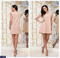 Платье AY-0967