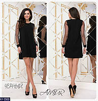 Платье AY-0969