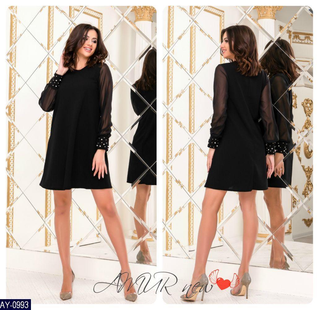 Платье AY-0993
