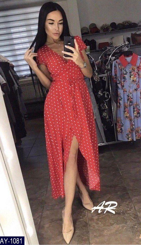 Платье AY-1081