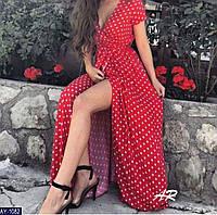 Платье AY-1082