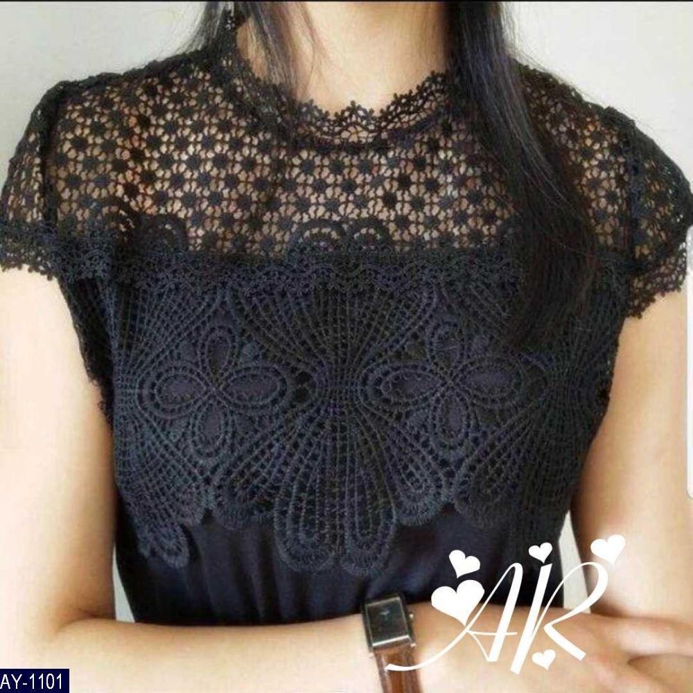 Блуза AY-1101