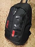 Рюкзак fila Оксфорд ткань 600d с кожаным дном спортивный городской стильный ОПТ, фото 2