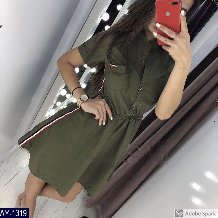 Платье AY-1319