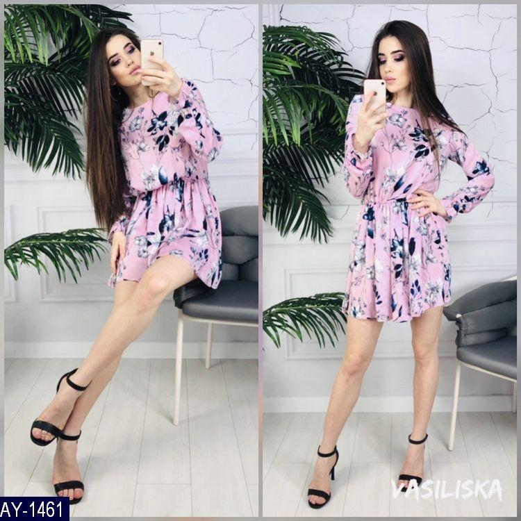 Платье AY-1461