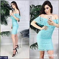 Платье AY-1466