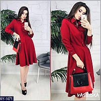 Платье AY-1471