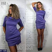 Платье AY-1479