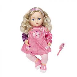 Кукла Baby Annabell. Sophia so Soft  - Беби Аннабель. Красавица София (700648)