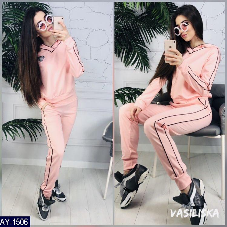 Спортивный костюм AY-1506