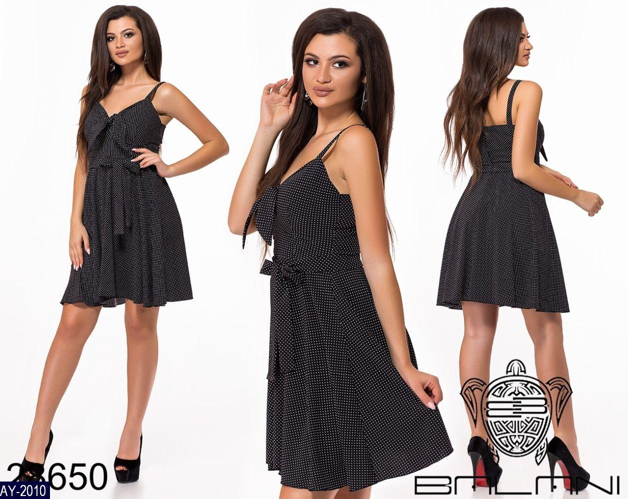 Платье AY-2010